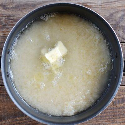 Portuguese Tuna and Rice Сasserole (Arroz C'atum) recipe - step 1