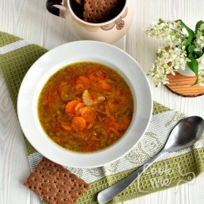 Celery and Carrot Soup Recipe-Homemade Celery and Carrot Soup-How To Make Celery and Carrot Soup
