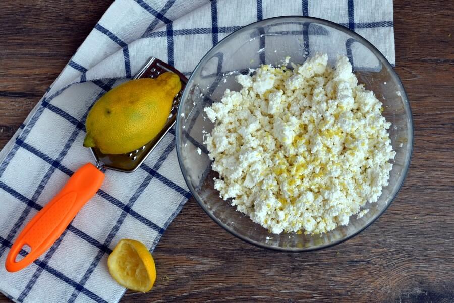 Herbed Ricotta and Fresh Tomato Tart recipe - step 5