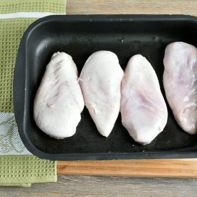 Spicy Apricot Glazed Chicken recipe - step 4