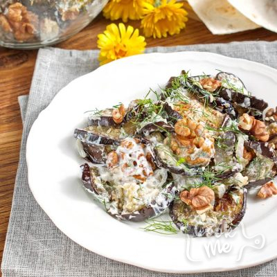Eggplant with Yogurt and Dill RECIPE-Eggplant with Yogurt and Dill-Sauteed Eggplant with Yogurt and Dill Recipe