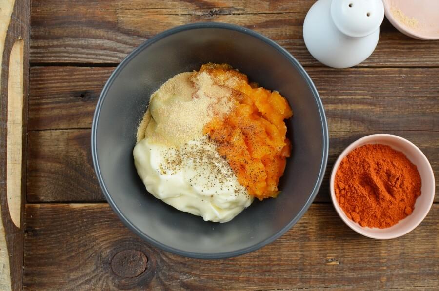 Kosher Apricot Chicken recipe - step 1