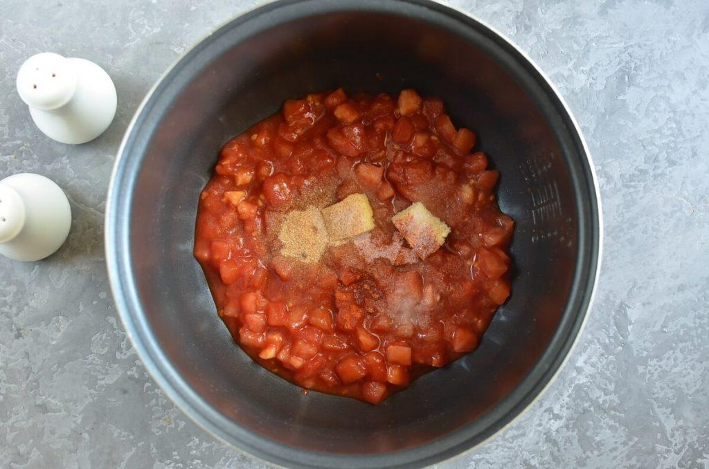 Cumin Spiced Meatballs in Rich Tomato Sauce recipe - step 4