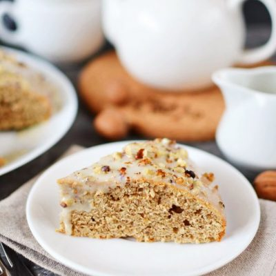 Coffee-Walnut-Snack-Cake-Recipe-How-To-Make-Coffee-Walnut-Snack-Cake-Delicious-Coffee-Walnut-Snack-Cake