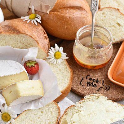 Easy Homemade French Bread Recipes– Delicious Easy Homemade French Bread –Simple Easy Homemade French Bread